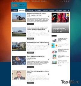 Купить готовый Автонаполняемый портал 011 Hi-Tech Новости