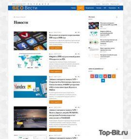 Купить готовый Автонаполняемый сайт SEO Вести