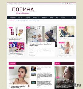 Купить готовый Автонаполняемый Женский журнал Полина