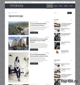 Купить готовый Автонаполняемый сайт архитектуры и дизайна Профиль