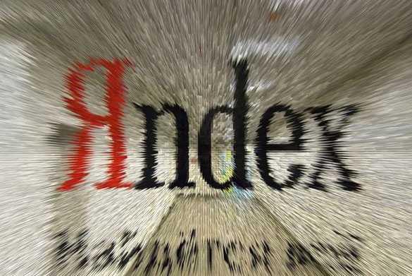 изменения ранжира яндексов информационных сайтов