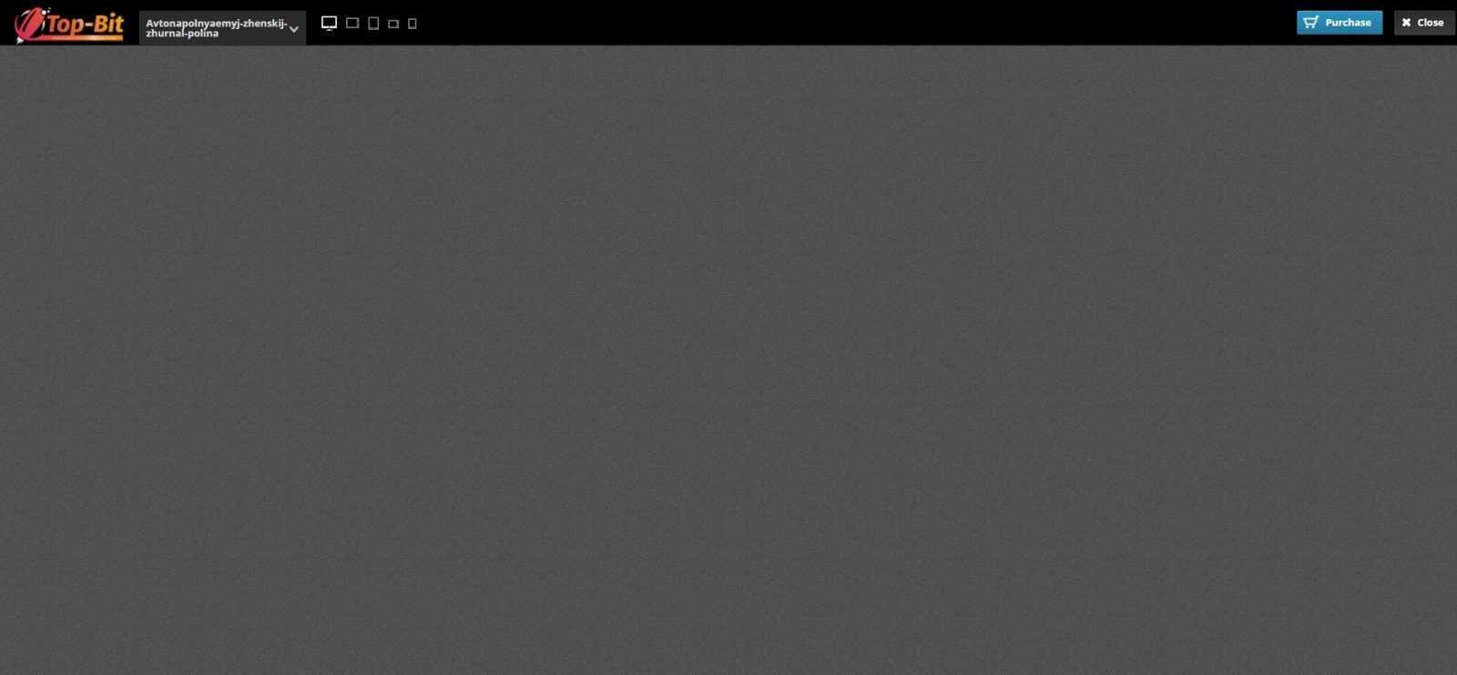 Проблема при просмотре демоверсий Top-Bit