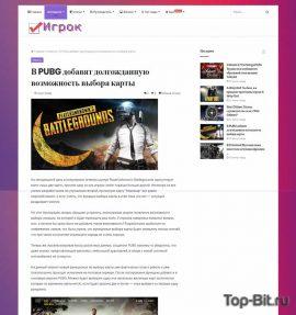 Купить готовый Автонаполняемый новостной сайт Игрок
