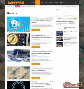 Купить готовый Автонаполняемый новостной финансовый сайт Криптовалюты