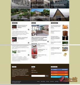 Купить готовый Автонаполняемый сайт Сад и огород