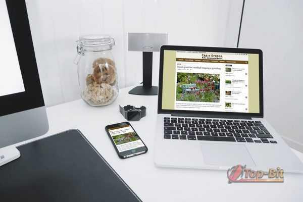 купитьАвтонаполняемый сайт-хобби Сад и огород