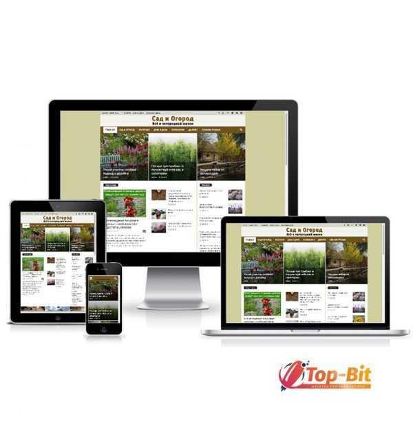 купить Автонаполняемый сайт-хобби Сад и огород