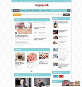 Купить готовый Автонаполняемый сайт Медицинский журнал