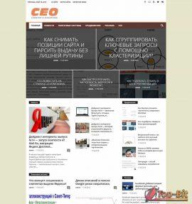 Купить готовый Автонаполняемый сайт СЕО