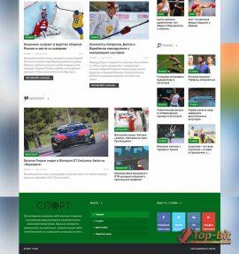 Купить готовый Автонаполняемый спортивный сайт Спорт