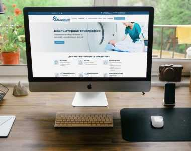 Главная страница клиники Медискан