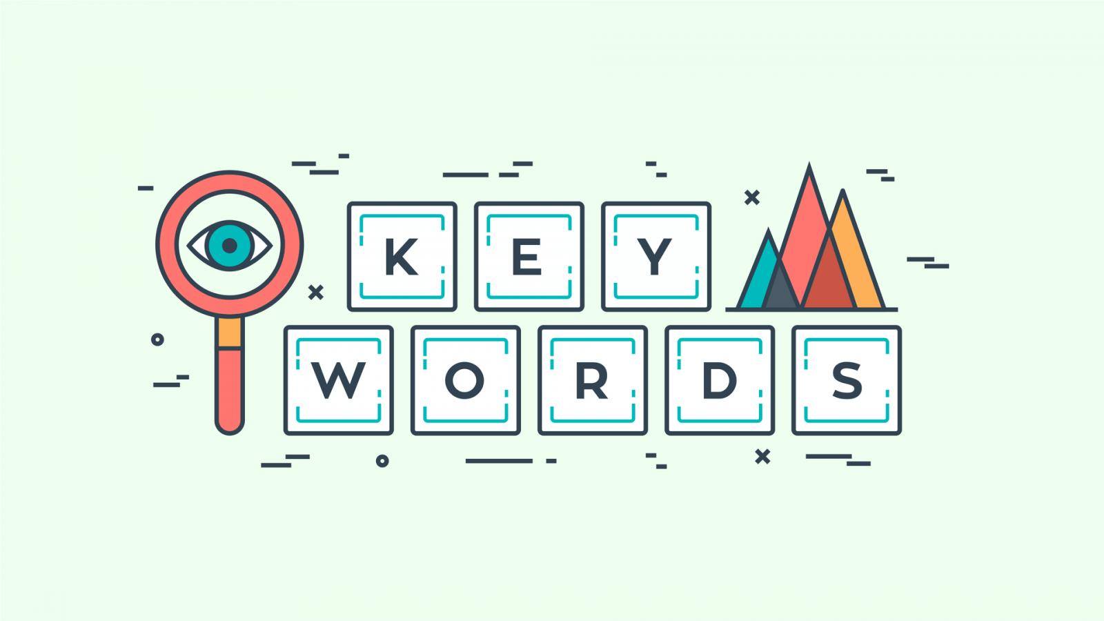 эксперимент с Keywords 2018