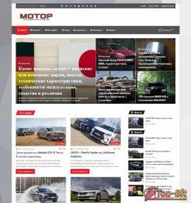 Купить готовый Автонаполняемый автомобильный портал Мотор
