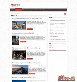Купить готовый Автонаполняемый сайт архитектуры и дизайна Архитект