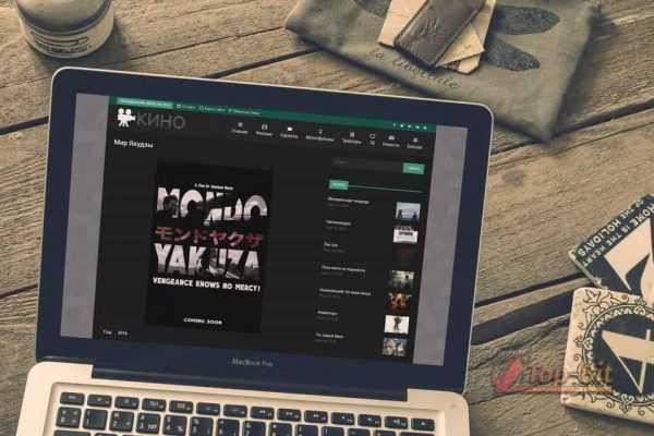 Купить готовый Автонаполняемый сайт онлайн фильмов и сериалов Кино