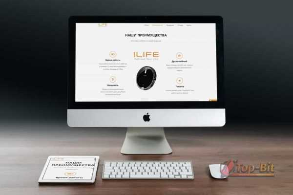 Купить готовый Одностраничник для продажи товара ILife