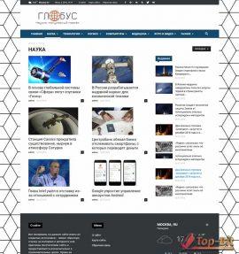 Купить готовый Автонаполняемый научно-популярный портал Глобус