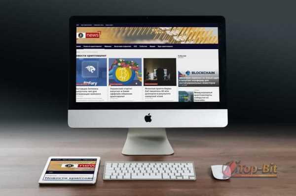 Купить готовый Автонаполняемый финансовый сайт Новости криптовалют
