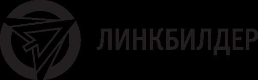 Логотип партнера Линкбилдер