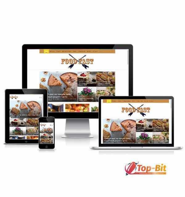 Купить Автонаполняемый кулинарный сайт FoodFast
