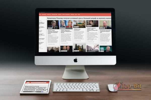 Купить Автонаполняемый новостной портал
