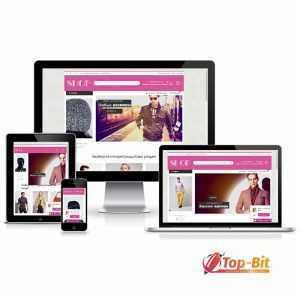 Купить Интернет магазин одежды Премиум