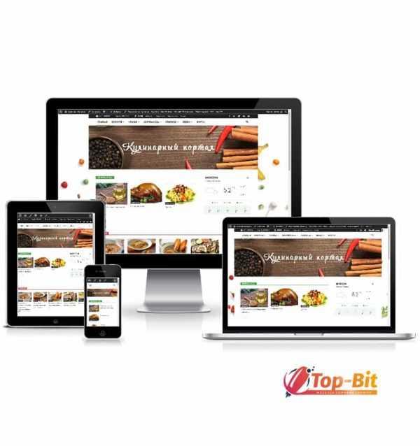 Купить Автонаполняемый сайт Кулинарный портал