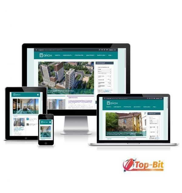 купить Автонаполняемый сайт недвижимости Район