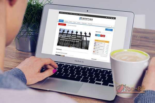 Купить Автонаполняемый сайт Капитал
