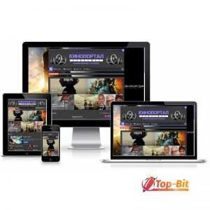 Купить Автонаполняемый Онлайн кинотеатр