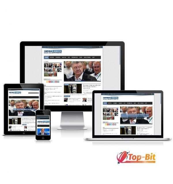 купить Новостной портал - Мировые новости