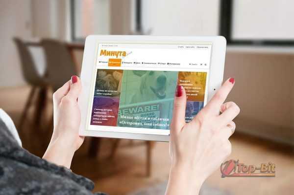 Купить Автонаполняемый развлекательный сайт Минутка отдыха