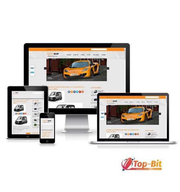 КупитьАвтонаполняемый сайт про автомобили
