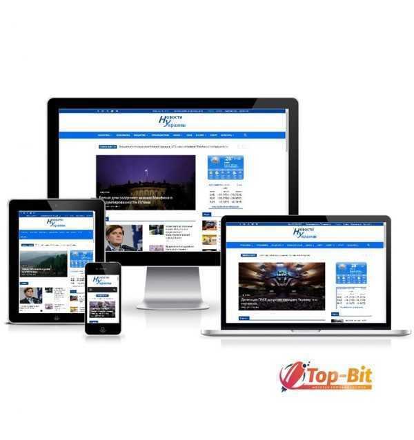 Купить Автонаполняемый новостной портал (Украина)