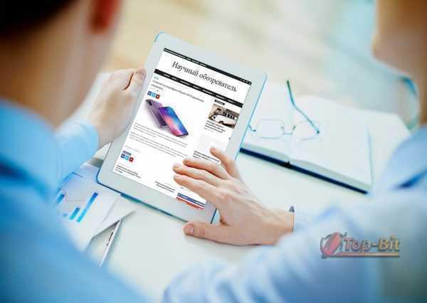 купить Автонаполняемый сайт про науку и технологии