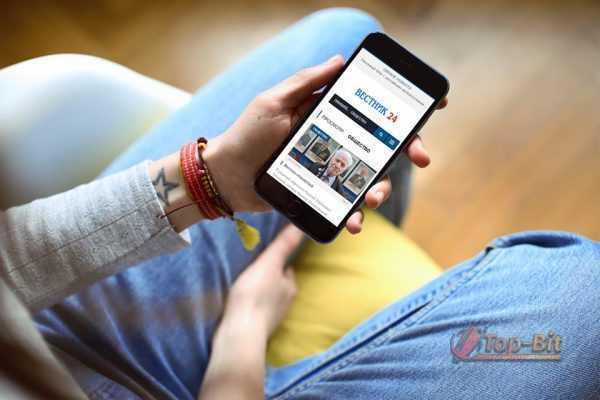 купить Автонаполняемый портал - Вестник24