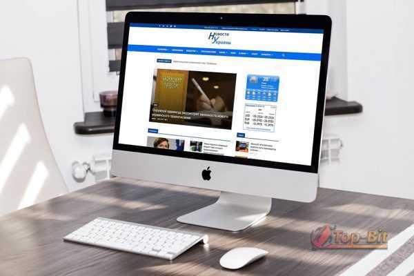 купитьАвтонаполняемый новостной портал (Украина)