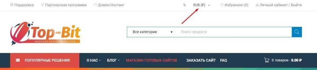 Выбор валюты в магазине Top-Bit