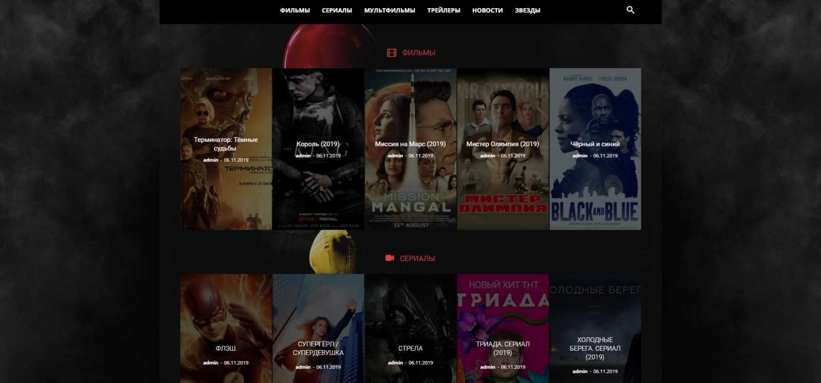 Автонаполняемый сайт Линия кино