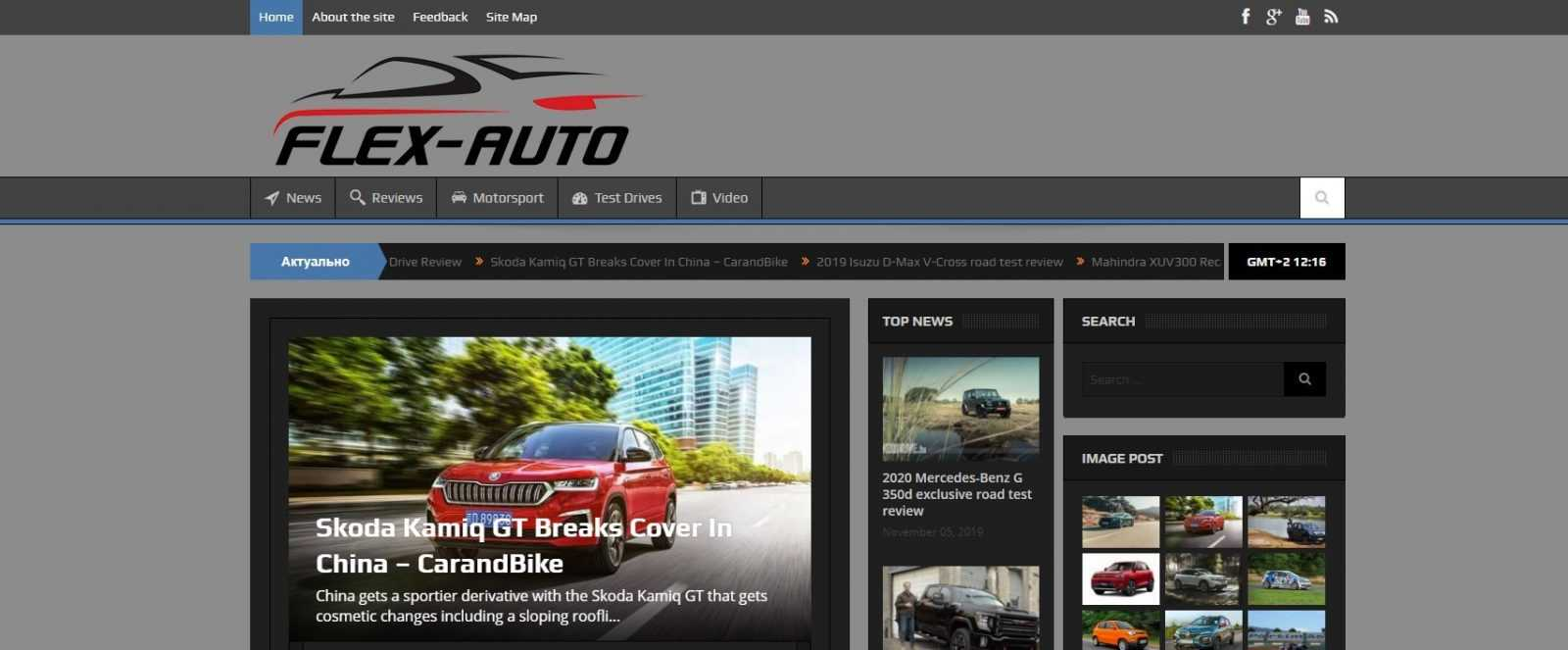 Главная страница автомобильного портала