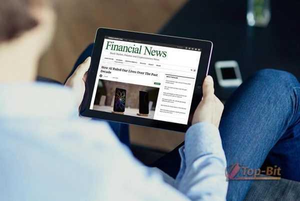 Купить Новости экономики США [English]