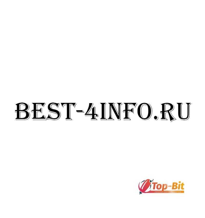 Купить домен с ИКС 10 best-4info.ru