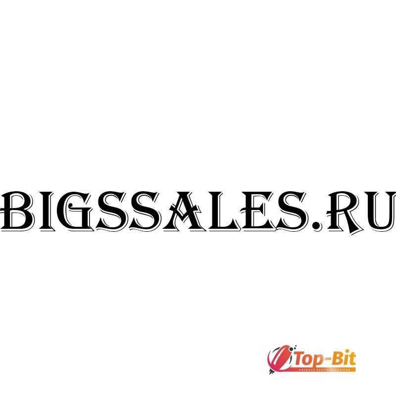 Купить трастовый домен bigssales.ru
