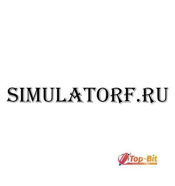 Купить домен с икс 10 simulatorf.ru