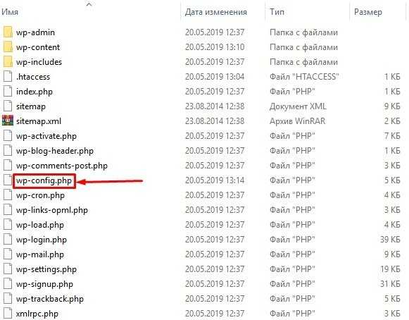 распакованная файловая система сайта