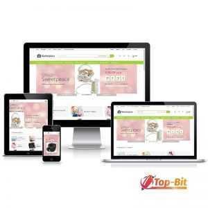 Универсальный интернет-магазин MarketPlace