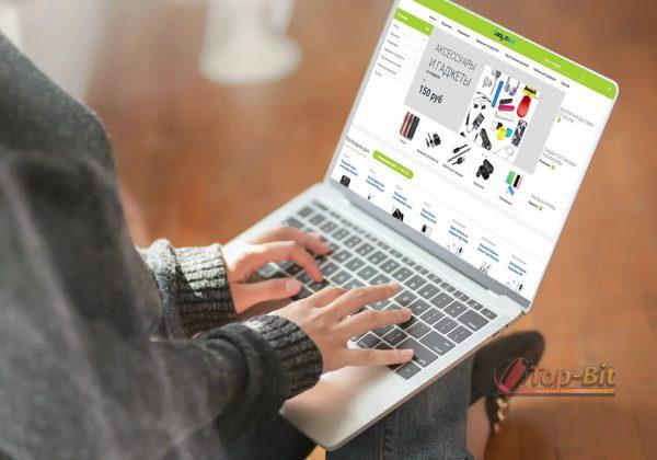 Купить Готовый интернет магазин гаджетов и аксессуаров