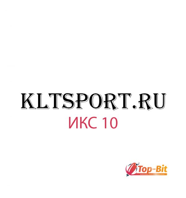 купить домен kltsport.ru